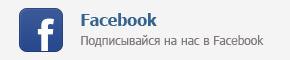 Христианин в Фейсбук